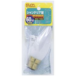 シャンデリア 60WG-706H(F)