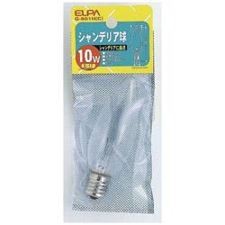 シャンデリア 10WG-601H(C)