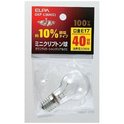 10%節電ミニクリプトン球(40W形・口金E17・100Vタイプ) GKP-L36H(C)