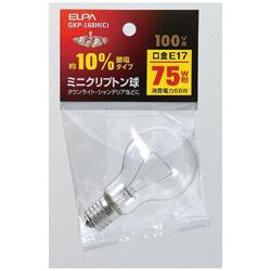 10%節電ミニクリプトン球(75W形・口金E17・100Vタイプ) GKP-L68H(C)