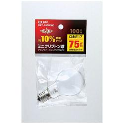 10%節電ミニクリプトン球(75W形・口金E17・100Vタイプ) GKP-L68H(W)
