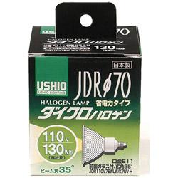 JDR110V75WLW/K7UV−HG-181H