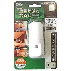 LEDセンサー付ライト PM-L160-W ホワイト