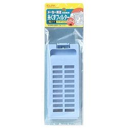 JW-RFK42AH 洗濯機用糸くずフィルター(ハイアール用)