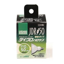 ダイクロハロゲン 50W形 E11超広角 G-149H ウシオ(USHIO) JDR110V40WLWW/K