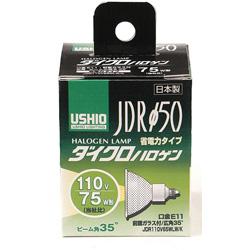 JDR110V65WLW/K ハロゲンランプ ダイクロハロゲンJDR(110V/75W形/E11口金/広角35°/G-169NH)