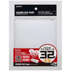 CD/DVDファイル (ホワイト/32枚用) CDKF-32(WH)
