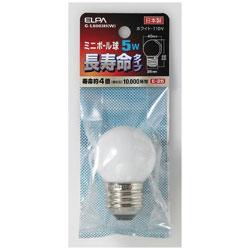 ミニボール球 G40 5W E26 W ロングG-L8003H(W)