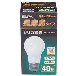 LW100V38W-W 長寿命シリカ電球(40形/全光束440lm/E26口金/ホワイト)