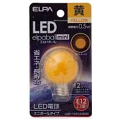 LED電球 「ミニボールG30形」(黄色・口金E12) LDG1Y-G-E12-G233