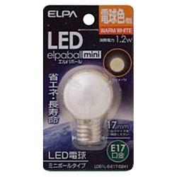 LED電球 「ミニボールG30形」(電球色・口金E17) LDG1L-G-E17-G241