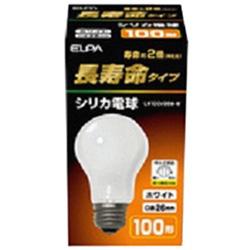 LW100V95W-W 長寿命シリカ電球(100形/全光束1,370lm/E26口金/ホワイト)