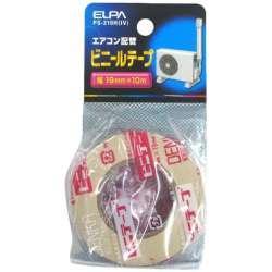 ビニールテープ (10m) PS210HIV