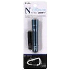 LEDカラーアルミライト DOP-EP301-NV ネイビー