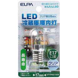 LED冷蔵庫庫内灯 (全光束45lm/クリア昼白色相当・口金E17) LDT1CN-G-E17-G135