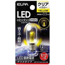 LED装飾電球 「LEDエルパボールmini」(ナツメ球形・0.5W/黄色・口金E12) LDT1CY-G-E12-G109