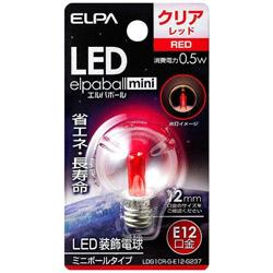 LED装飾電球 「LEDエルパボールmini」(ミニボール電球形[G30形]・0.5W/赤色・口金E12) LDG1CR-G-E12-G237