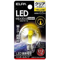 LED装飾電球 「LEDエルパボールmini」(ミニボール電球形[G30形]・0.5W/黄色・口金E12) LDG1CY-G-E12-G239