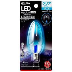LED装飾電球 「LEDエルパボールmini」(シャンデリア球形・0.5W/青色・口金E12) LDC1CB-G-E12-G318