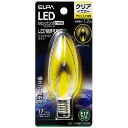 LED装飾電球 「LEDエルパボールmini」(シャンデリア球形・1.2W/黄色・口金E17) LDC1CY-G-E17-G330