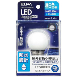 LED電球 「LEDエルパボールmini」(ミニボール電球形[G40形・防水仕様]・全光束60lm/昼白色相当・口金E26) LDG1N-G-GWP250