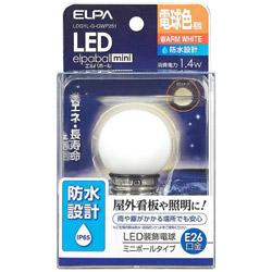 LED電球 「LEDエルパボールmini」(ミニボール電球形[G40形・防水仕様]・全光束55lm/電球色相当・口金E26) LDG1L-G-GWP251