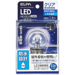 LED電球 「LEDエルパボールmini」(ミニボール電球形[G40形・防水仕様]・全光束60lm/クリア昼白色相当・口金E26) LDG1CN-G-GWP255