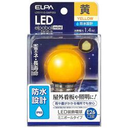 LED電球 「LEDエルパボールmini」(ミニボール電球形[G40形・防水仕様]・1.4W/黄色・口金E26) LDG1Y-G-GWP253