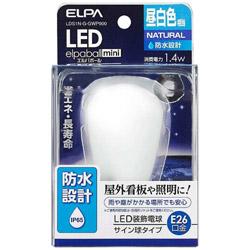 LED電球 「LEDエルパボールmini」(サイン球形[防水仕様]・全光束60lm/昼白色相当・口金E26) LDS1N-G-GWP900