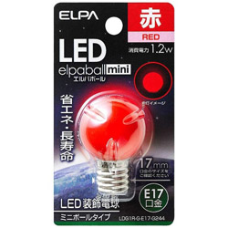 LED装飾電球 「LEDエルパボールmini」(ミニボール電球形[G30形]・1.2W/赤色・口金E17) LDG1R-G-E17-G244