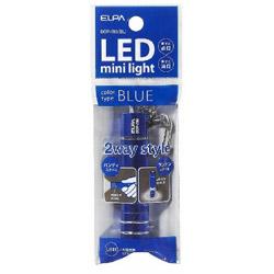 LEDキーライトDOP-785(BL)