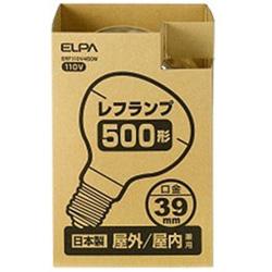 屋外・屋内兼用レフランプ (450W/500形・全光束4800lm・口金39mm) ERF110V450W