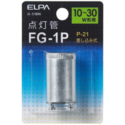 点灯管 FG−1PG-51BN
