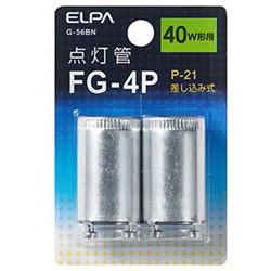 点灯管 FG-4P G-56BN