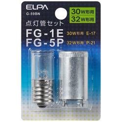 点灯管 FG−1E・5PG-59BN