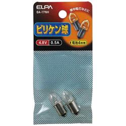 ピリケン球 4.8V 0.5AGA-17NH