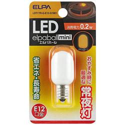 LED常夜灯 「LEDエルパボールmini」(全光束1lm/オレンジ・口金E12) LDT1YR-G-E12-G1001