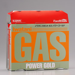 岩谷産業 カセットガスパワーゴールド3P CB2503PG
