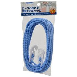 LL2080 スタンダードロープ