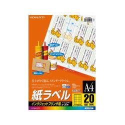 マルチラベル インクジェット KJ-2163N [A4 /20シート /20面]