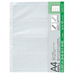 ア-M923 フォトファイルA4替台紙フィルム用ポジポケット6X6~9用10枚
