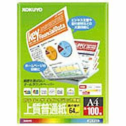 KPC-P1010 (カラーレーザー&インクジェット用紙/上質普通紙/A4サイズ/100枚)