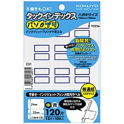 タックインデックス 中 タ-PC21B 青 [はがき /10シート /12面]