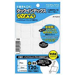 タ-PC21W タックインデックス<パソプリ>中23×29mm120片(12片×10枚)無地