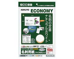 KPC-VE10W マルチプリンタ名刺用紙(A4/両面普通紙/10面/ナチュラル白(白色度99%程度/マイクロミシン目入り/10枚入)