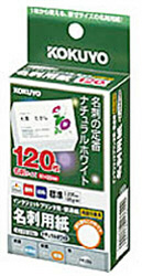 インクジェット用名刺用紙 (名刺サイズ・120枚) ナチュラルホワイト KJ-VE120W