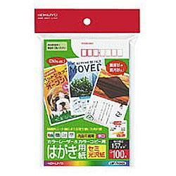 カラーレーザー&カラーコピー用 (ハガキ・100枚) LBP-FH2635
