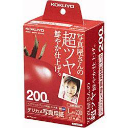 デジカメ写真用紙 (L判・200枚) KJ-RG1577 KJ-RG1577