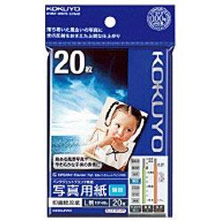 インクジェットプリンター用 写真用紙 印画紙原紙 絹目 (L判・20枚) KJ-F12L-20