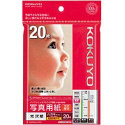 インクジェットプリンタ用写真用紙 光沢(厚手ハガキ・20枚) KJ-G13H-20